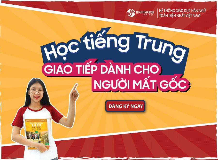 Học tiếng Trung giao tiếp tại THANHMAIHSK
