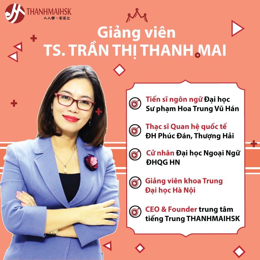 Tiến sĩ Trần Thanh Mai