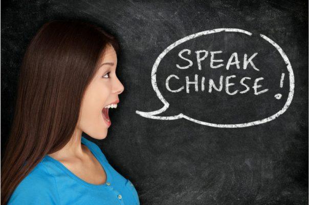 Hình ảnh Bí kíp nói tiếng Trung trôi chảy ngay từ đầu 1