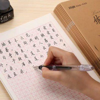 Hình ảnh Cách học từ vựng tiếng Trung theo phương pháp tiếng Trung nhúng 2