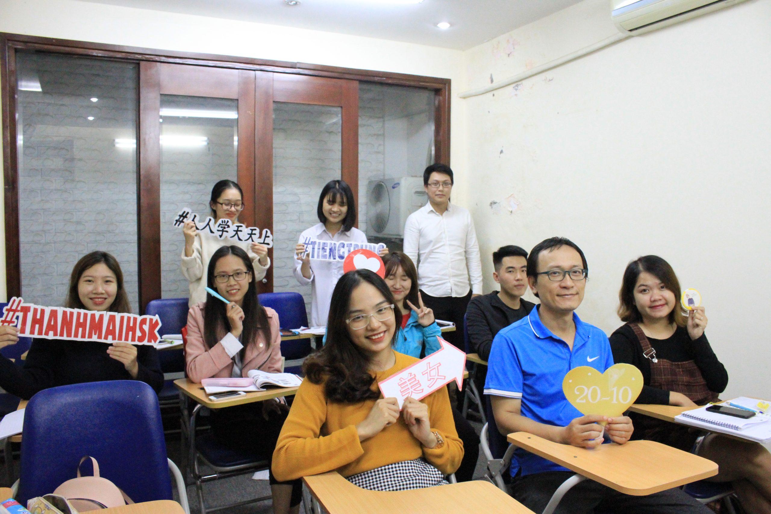 Học tiếng Trung ở đâu tốt nhất