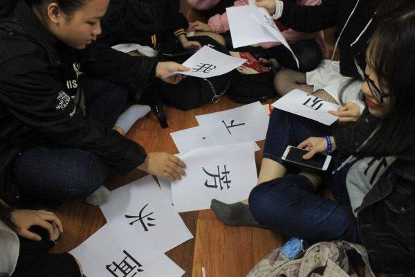 Hình ảnh Tại sao tiếng Trung nhúng giúp bạn cải thiện tiếng Trung