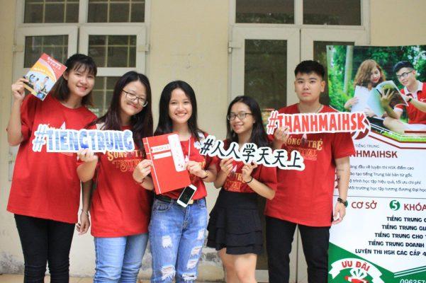 """HÌnh ảnh Tiếp cận phương pháp học """"tiếng Trung Nhúng"""" đầu tiên tại Việt Nam 1"""