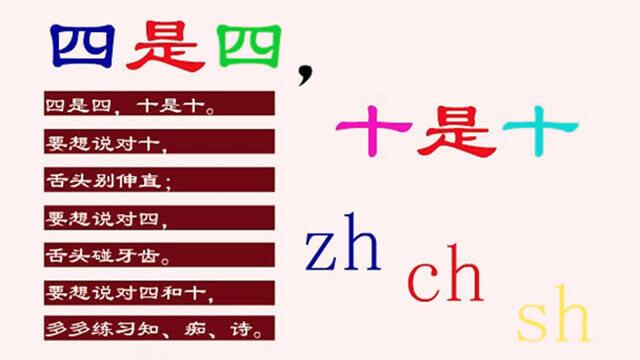 Hình ảnh Luyện phát âm tiếng Trung dễ nhầm