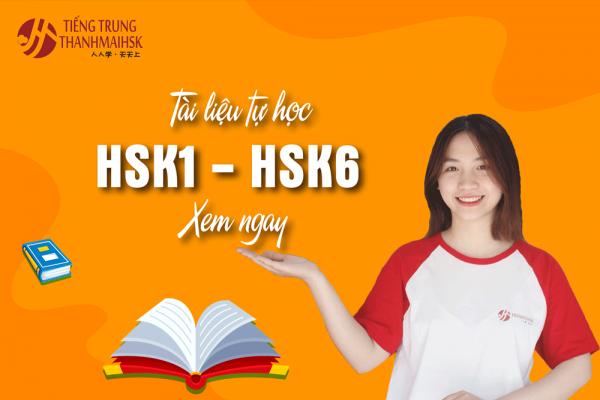 Tổng hợp đề thi HSK 1 - HSK 6