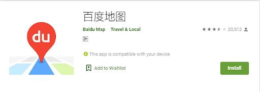Sử dụng bản đồ địa chỉ Baidu maps