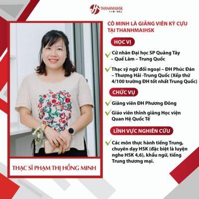 Cô Phạm Thị Hồng Minh