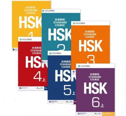 Giáo trình HSK tiêu chuẩn