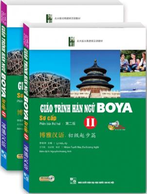 Giáo trình hán ngữ Boya