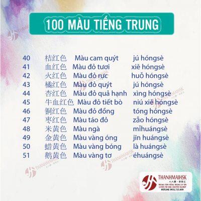 Từ vựng tiếng Trung về chủ đề màu sắc