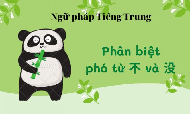 phân biệt phó từ tiếng Trung 不 và 没