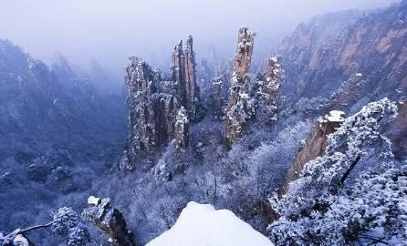 Tuyết đầu mùa tại Trương Gia Giới