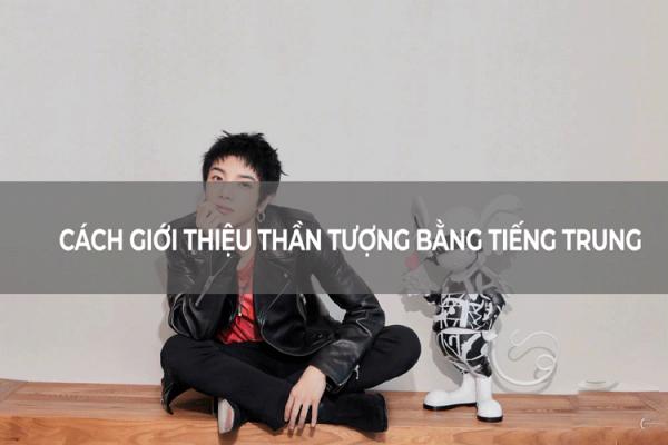 Cách giới thiệu thần tượng bằng tiếng Trung