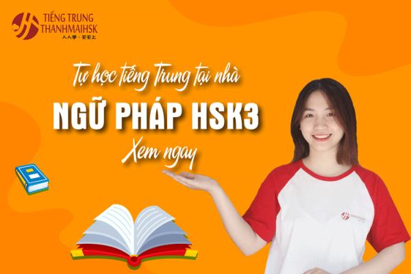 Tổng hợp ngữ pháp HSK 3 trong tiếng Trung