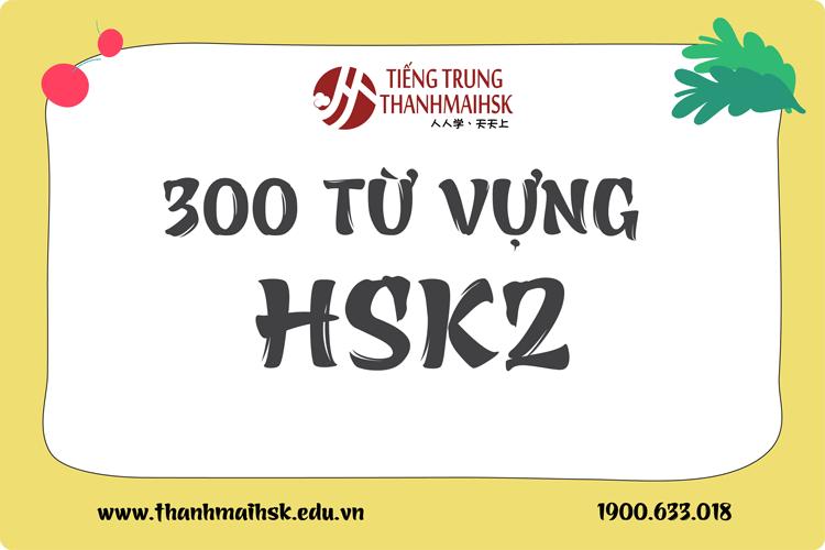 Từ vựng HSK 2