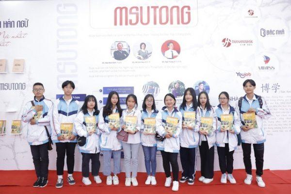 Học viên được mời tham gia các sự kiện THANHMAIHSK tổ chức