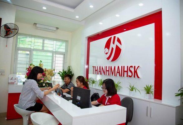 Tầm nhìn THANNHMAIHSK là trở thành tập đoàn giáo dục hàng đầu