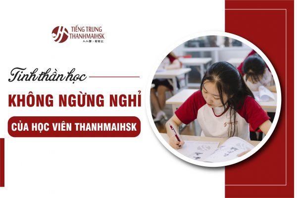 Tinh thần học không ngừng nghỉ của học viên THANHMAIHSK