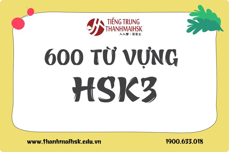 Từ vựng HSK 3