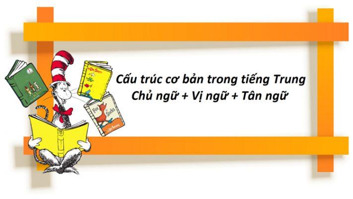 Cấu trúc cơ bản trong tiếng Trung