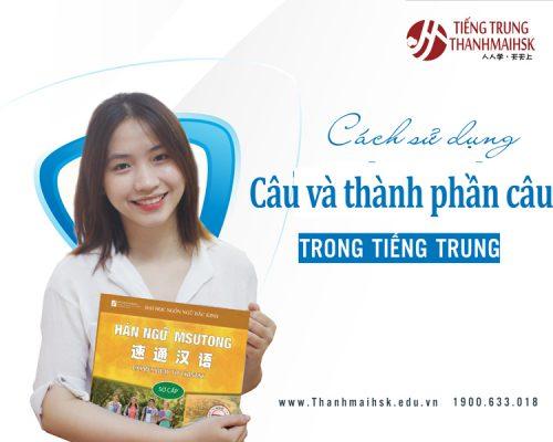 Câu và thành phần câu trong tiếng Trung
