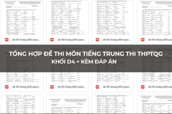 Tổng hợp đề thi môn tiếng Trung