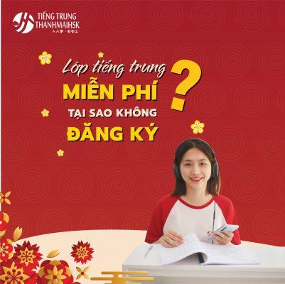 Khóa học tiếng Trung online miễn phí