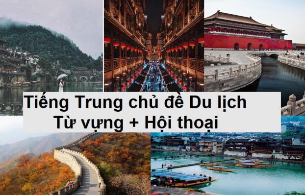 Tiếng Trung chủ đề Du lịch