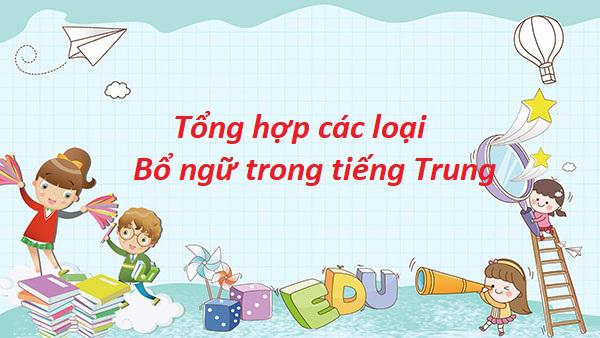 Tổng hợp các loại Bổ ngữ trong tiếng Trung