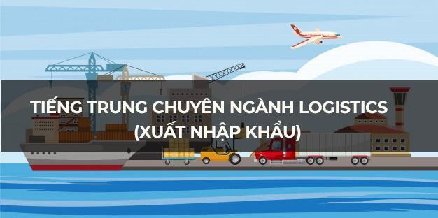 Trọn bộ từ vựng tiếng Trung chuyên ngành Logistics