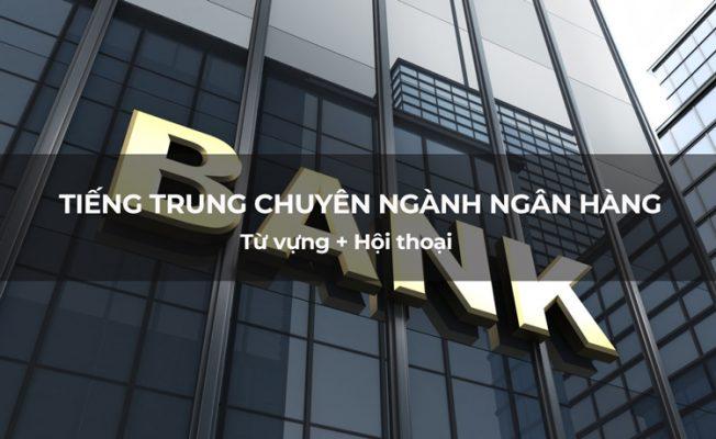 Từ vựng tiếng Trung ngành ngân hàng