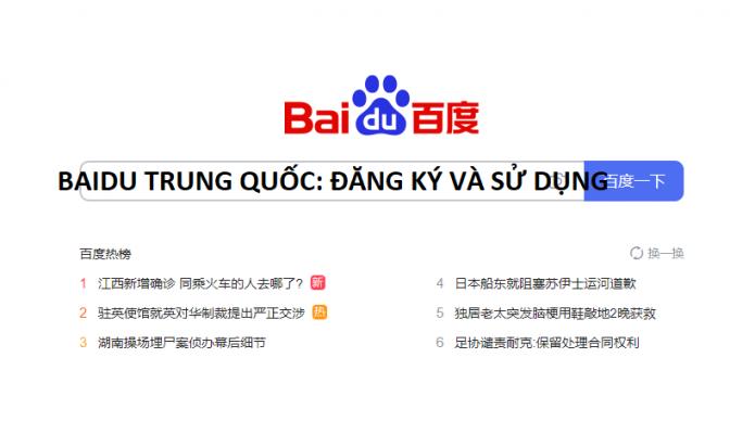 Baidu Trung Quốc
