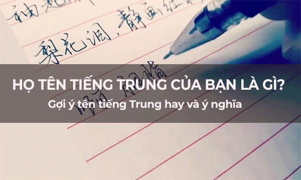Họ tên tiếng Trung của bạn là gì
