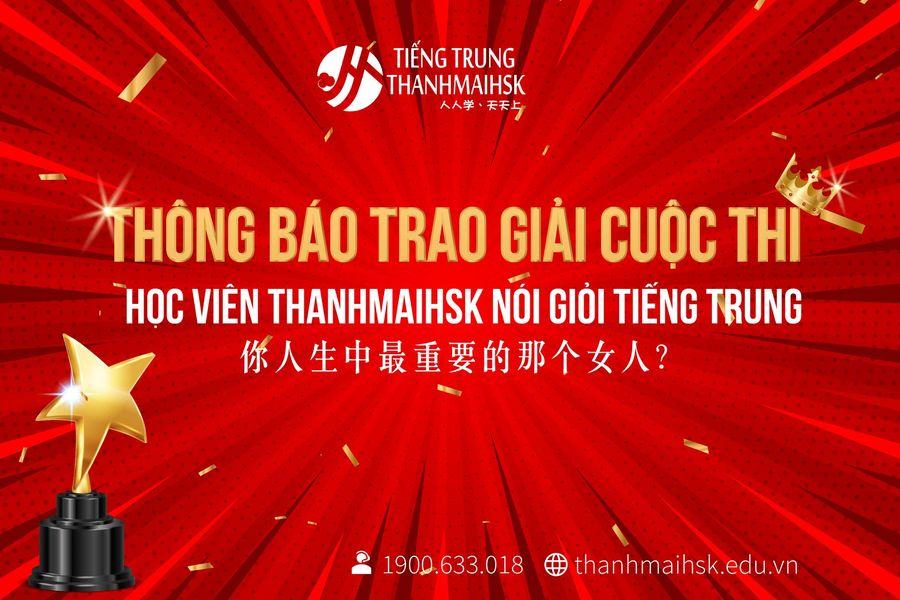 Trao giải cuộc thi Học viên THANHMAIHSK nói giỏi