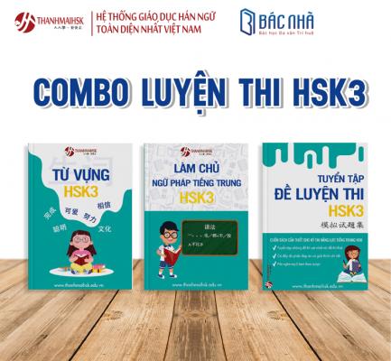 Combo sách luyện thi HSK 3