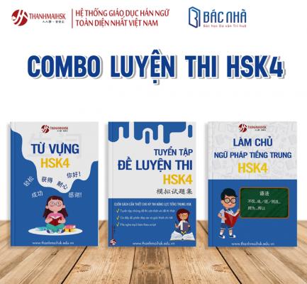 Combo sách luyện thi HSK 4