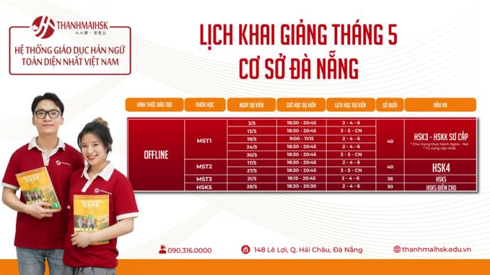 Lịch học tiếng Trung tại Đà Nẵng