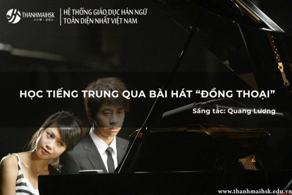 Học tiếng Trung qua bài hát đồng thoại