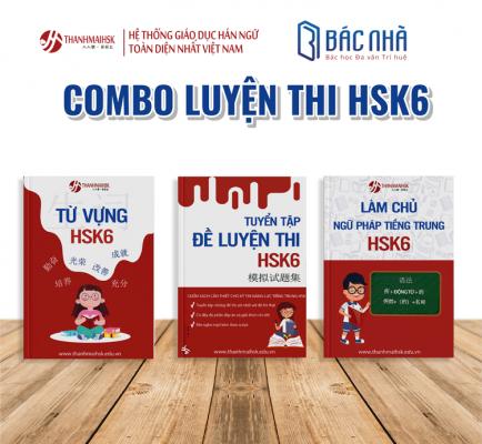 Combo sách luyện thi HSK 6