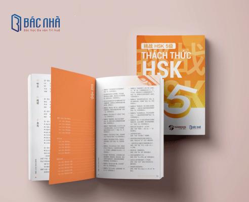 Sách ôn luyện thi HSK 5