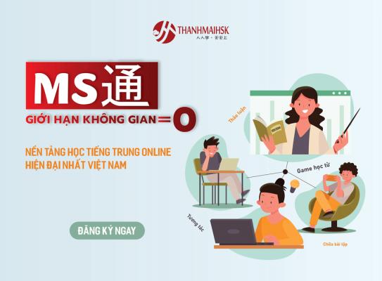 Khóa tiếng Trung MS 通 online trên ClassIn