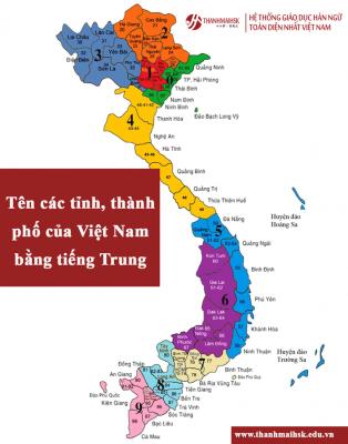 Tên các tỉnh thành của Việt Nam bằng tiếng Trung