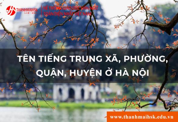 Tên tiếng Trung quận huyện ở Hà Nội