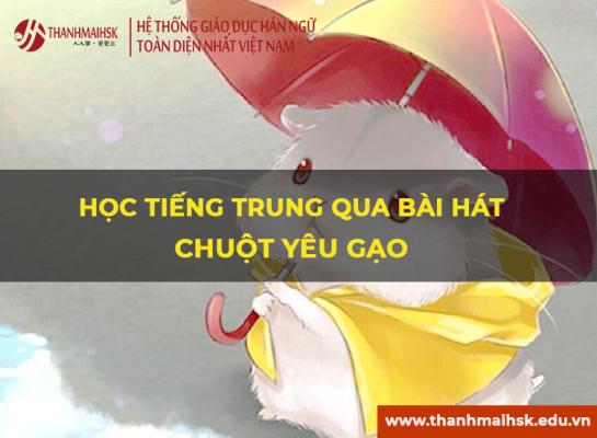 Học tiếng Trung qua bài hát Chuột yêu Gạo