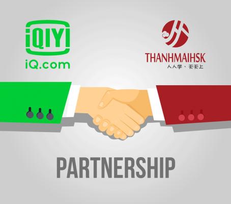 THANHMAIHSK hợp tác cùng IQIYI