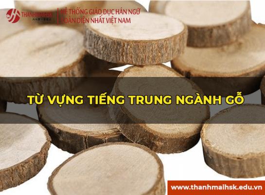 Từ vựng tiếng Trung ngành gỗ