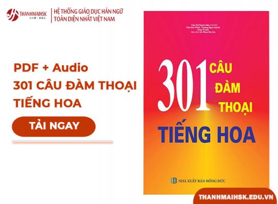 Tải 301 câu đàm thoại tiếng Hoa