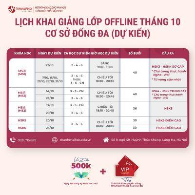 Lịch học tiếng Trung cơ sở Đống Đa