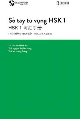 Sổ tay từ vựng HSK 1