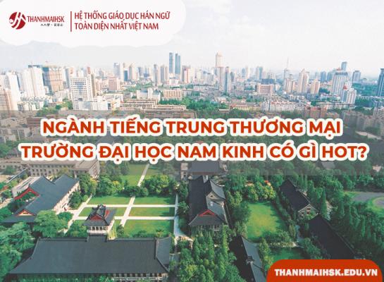 Ngành tiếng Trung thương mại trường Đại học Nam Kinh